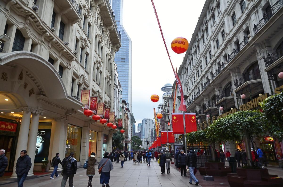 上海のツアー・旅行を比較して格安で予約!【トラベルコ】